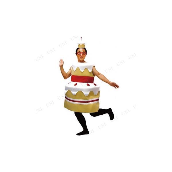 仮装 衣装 コスプレ ハロウィン 大人用 メンズ SAZAC(サザック) ケーキコスチューム|party-honpo|04