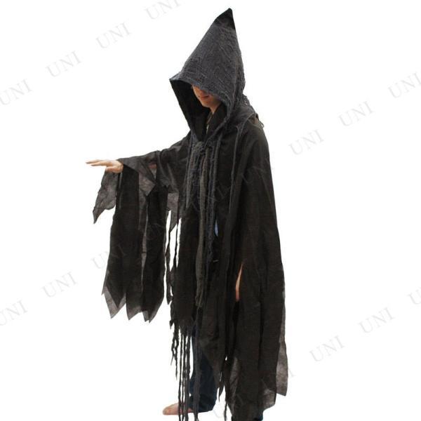 仮装 衣装 コスプレ ハロウィン 大人用 メンズ 怖い Uniton フード付きボロボロマント|party-honpo|02