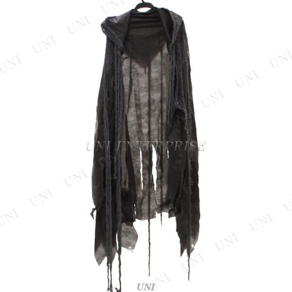 仮装 衣装 コスプレ ハロウィン 大人用 メンズ 怖い Uniton フード付きボロボロマント|party-honpo|05