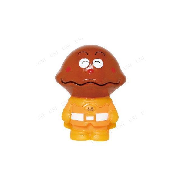 取寄品 景品 子供 [10点セット] 人形すくい カレーパンマン