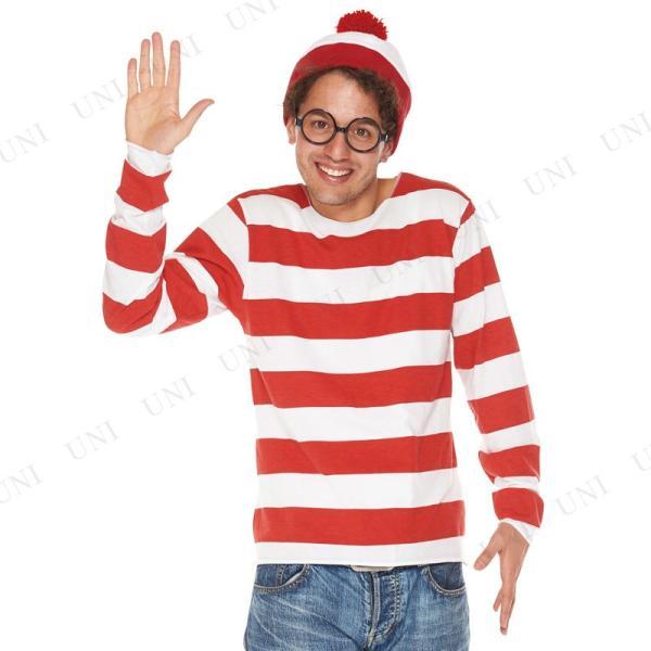 あすつく 大人用ウォーリー ハロウィン 衣装 仮装衣装 コスプレ コスチューム 男性用 メンズ パーティーグッズ キャラクター ウォーリーをさがせ ウ|party-honpo|04