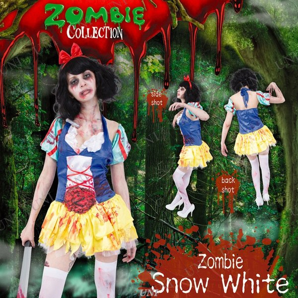ZOMBIE COLLECTION Zombie Snow White (ゾンビ白雪姫) 仮装 グッズ コスプレ 衣装 ハロウィン 大人 女性|party-honpo