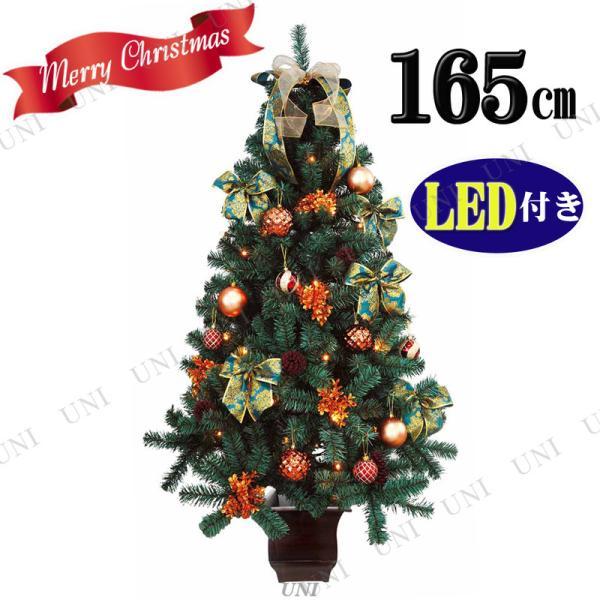 クリスマスツリー ゴージャスセットツリー165cm ブラウンゴールド LEDライト付き|party-honpo