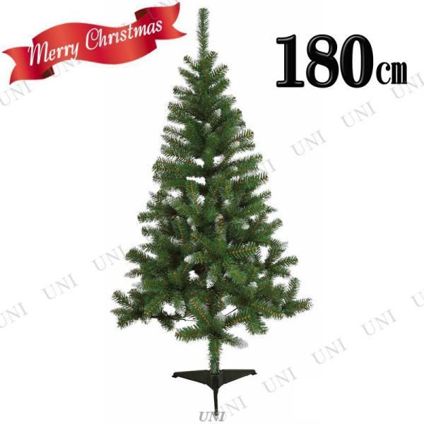 クリスマスツリー ヌードツリー グリーン×ホワイト180cm 装飾 グリーンヌードツリー 飾りなし|party-honpo
