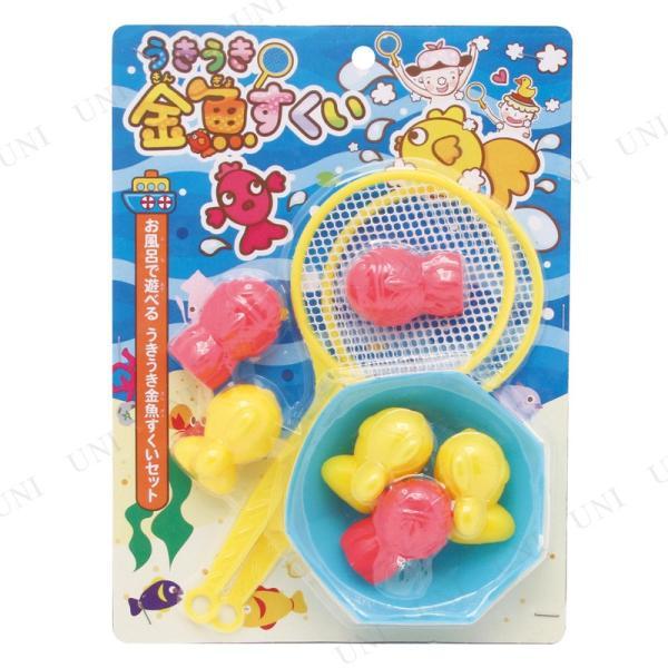 dc149f9df82cd ... うきうき金魚すくい 水遊び おもちゃ お風呂 赤ちゃん 玩具 オモチャ お風呂遊び キッズ ベビー用品  全3枚