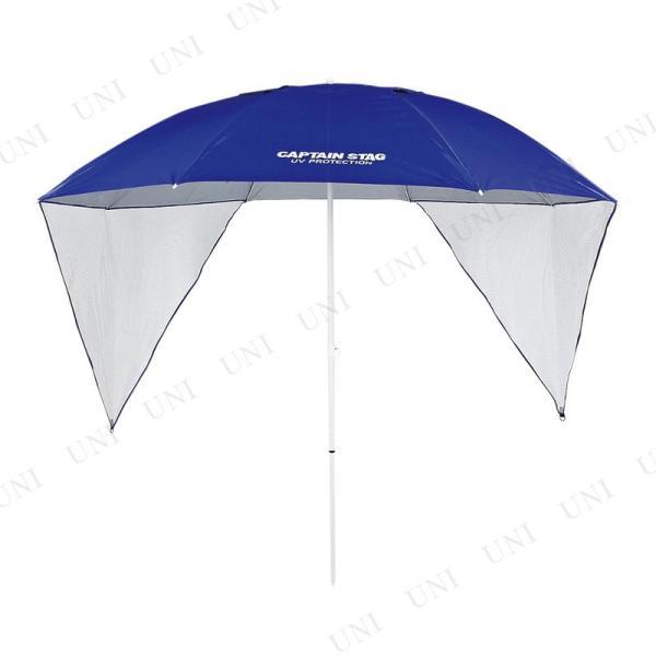 CAPTAIN STAG(キャプテンスタッグ) フリット UVカットウイングパラソル240cm(ブルー)|party-honpo|02
