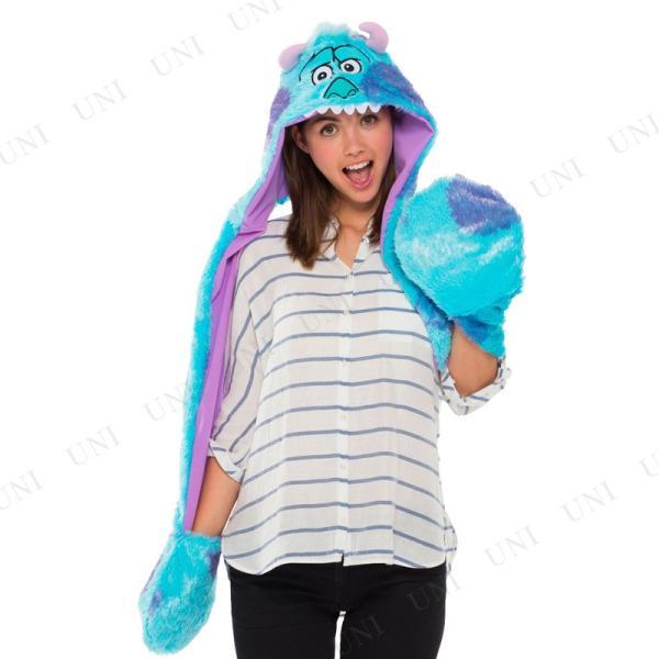 コスプレ 仮装 衣装 ハロウィン パーティーグッズ サリームービングモコモコフード party-honpo 02