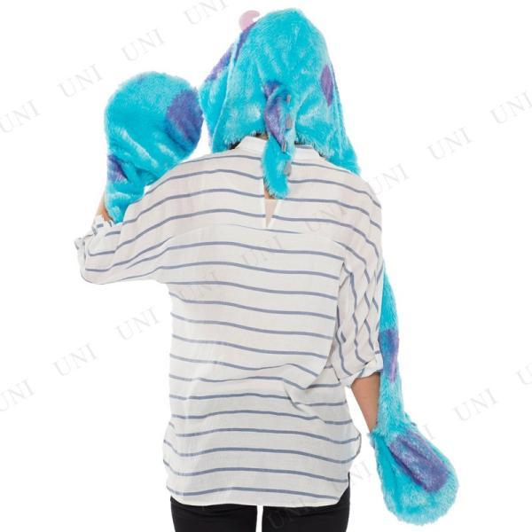 コスプレ 仮装 衣装 ハロウィン パーティーグッズ サリームービングモコモコフード party-honpo 03