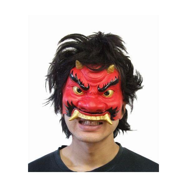 節分 お面 「鬼 半面マスク」 豆まき イベント 仮装 ラバーマスク マスク|partyparadise