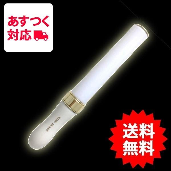 キングブレードX10III Neo スモーク / KING BLADE X10III カラーチェンジ LED ペンライト キンブレ コンサート|partyparadise