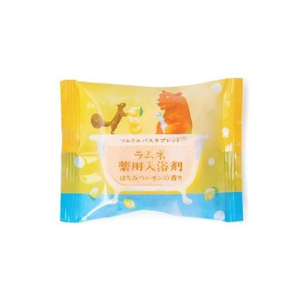 メーカ直送品・代引き不可 ソムリエバスタブレット ラムネ薬用入浴剤 はちみつレモンの香り 12個入り 割引不可