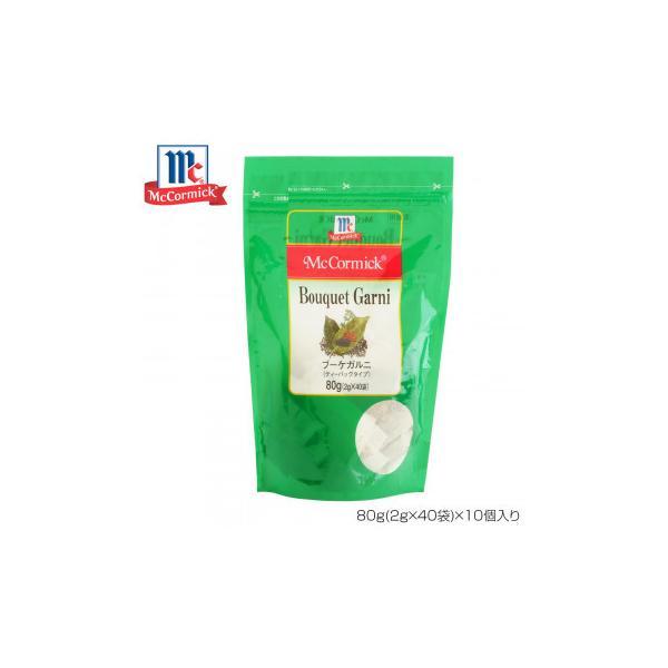 YOUKI ユウキ食品 MC ブーケガルニ 80g(2g×40袋)×10個入り 223178調味料 お徳用 まとめ買い 割引不可