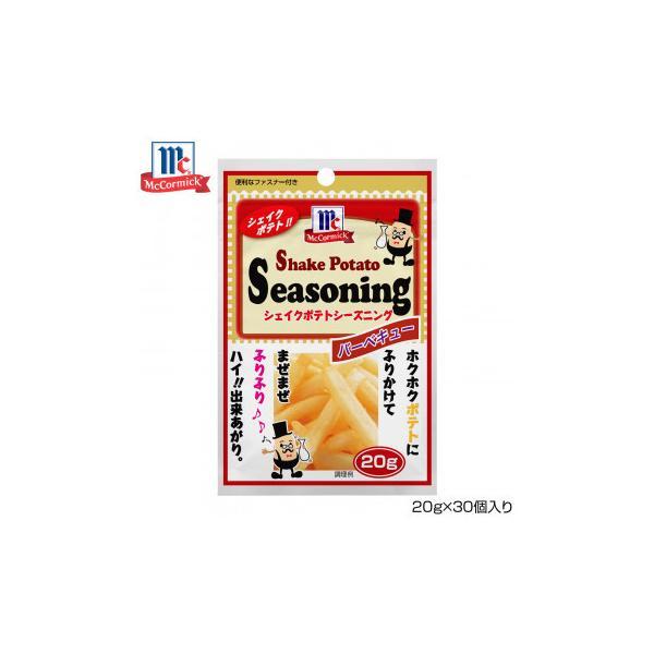YOUKI ユウキ食品 MC ポテトシーズニング バーベキュー 20g×30個入り 123371 割引不可