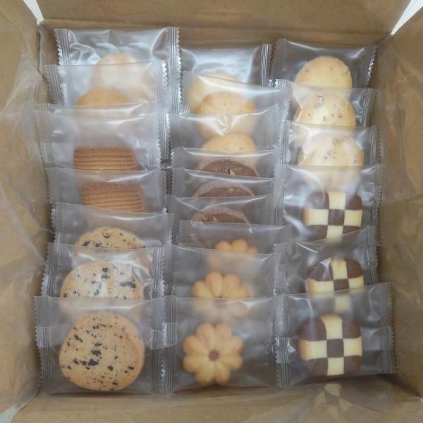 メーカ直送品・代引き不可 お買い得!個包装クッキー(8種×12枚)合計96枚詰め合わせ かわいい ギフト 割引不可