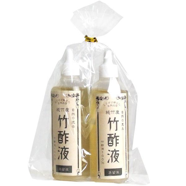 『こうすけ爺さんの純竹産 竹酢液100% 蒸留液 60mL×2本セット』5-7営業日前後出荷、返品キャンセル不可品、お取り寄せ品(割引サービス対象外)洗顔