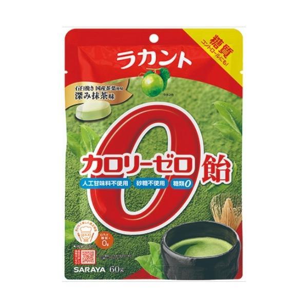 【60個セット】ラカントカロリーゼロ飴深み抹茶味 60gx60個セット