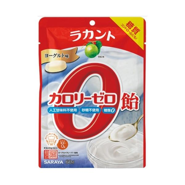 【60個セット】ラカントカロリーゼロ飴ヨーグルト味 60gx60個セット