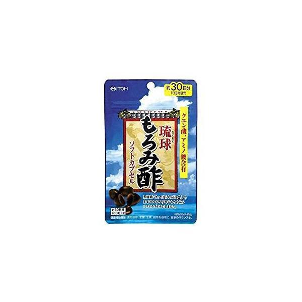 【大感謝価格】琉球もろみ酢ソフトカプセル 90球