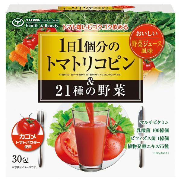 【6個セット】1日1個分のトマトリコピン&21種の野菜 30包x6個セット