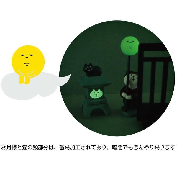 ZTM-61601「お月見黒子猫」decole デコレconcombre コンコンブル 月見の宿 うさぎや旅館 十五夜 9月13日 お供え|pas-a-pas|02