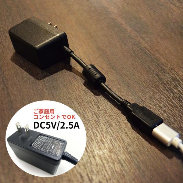急速充電 AC USB アダプター Lightning MicroUSB Type-C 各種ケーブル対応|pascalstore