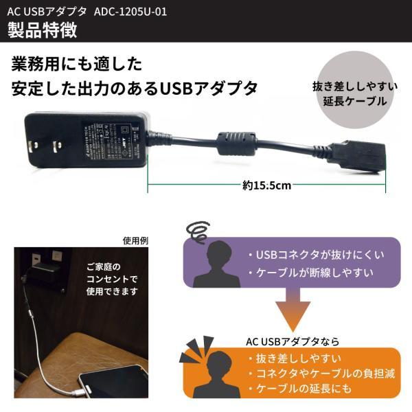 急速充電 AC USB アダプター Lightning MicroUSB Type-C 各種ケーブル対応|pascalstore|02
