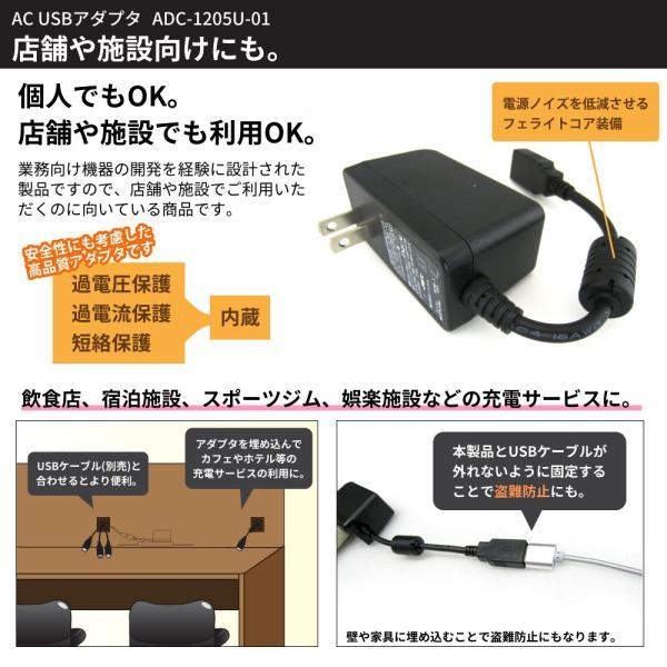 急速充電 AC USB アダプター Lightning MicroUSB Type-C 各種ケーブル対応|pascalstore|03