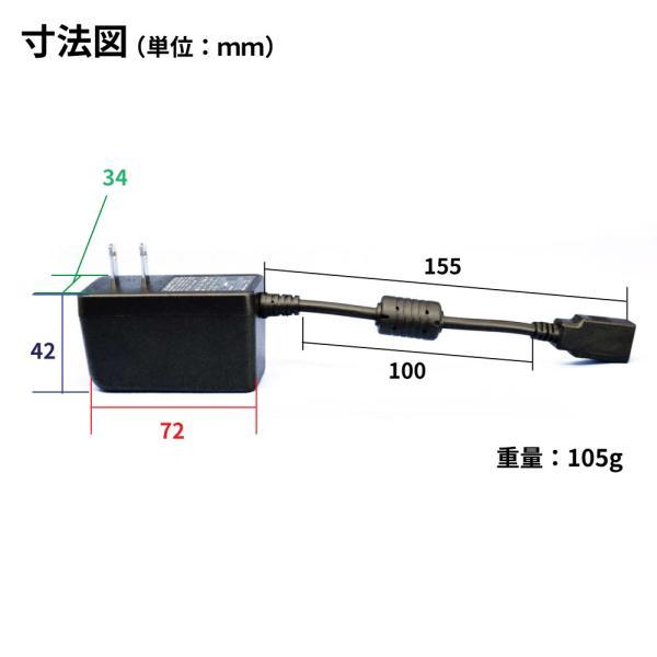 急速充電 AC USB アダプター Lightning MicroUSB Type-C 各種ケーブル対応|pascalstore|04