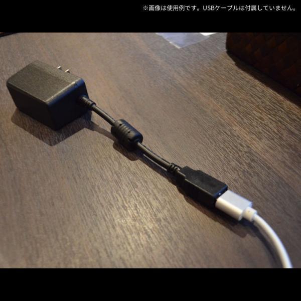 急速充電 AC USB アダプター Lightning MicroUSB Type-C 各種ケーブル対応|pascalstore|05