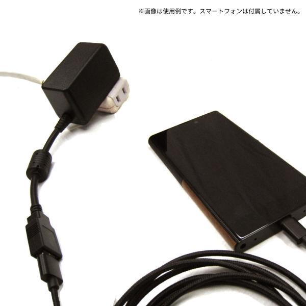 急速充電 AC USB アダプター Lightning MicroUSB Type-C 各種ケーブル対応|pascalstore|06