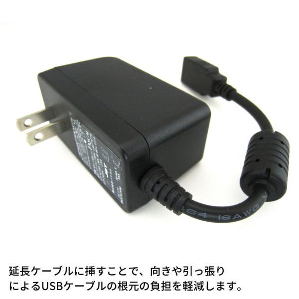 USB ACアダプタ DC5V 2.5A 急速充電 pascalstore 08