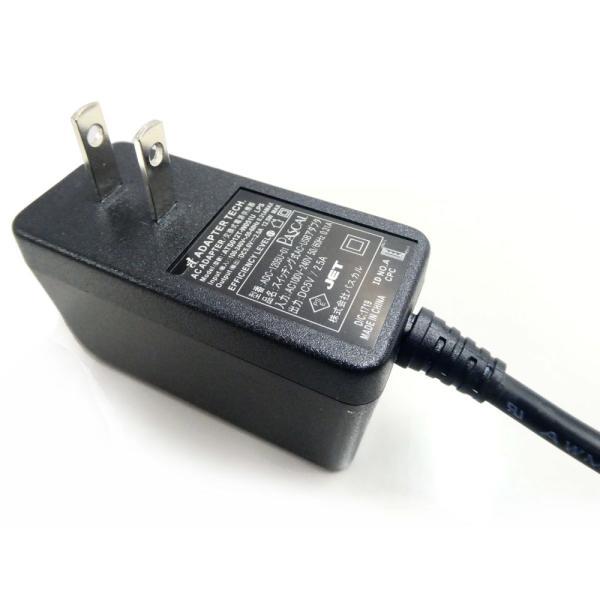 USB ACアダプタ DC5V 2.5A 急速充電 pascalstore 10