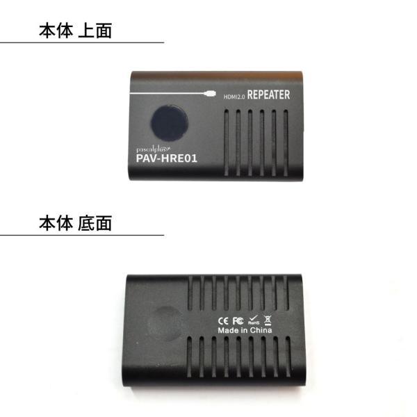延長器 HDMI 2.0 リピーター 送料無料|pascalstore|03