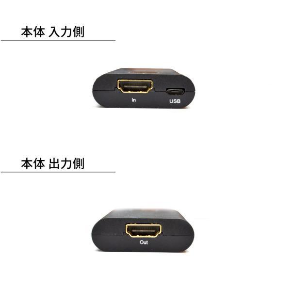 延長器 HDMI 2.0 リピーター 送料無料|pascalstore|04