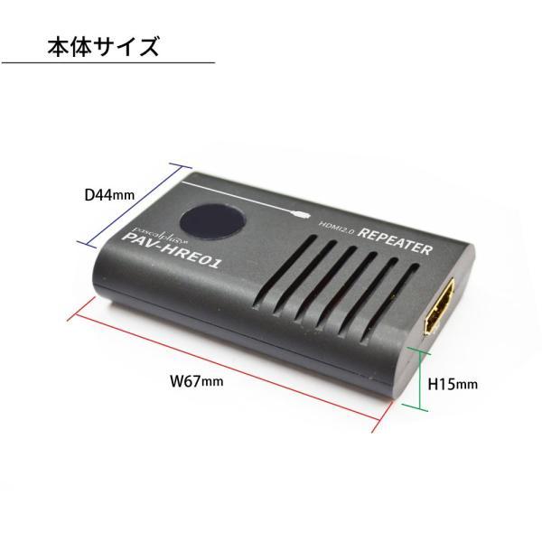 延長器 HDMI 2.0 リピーター 送料無料|pascalstore|05