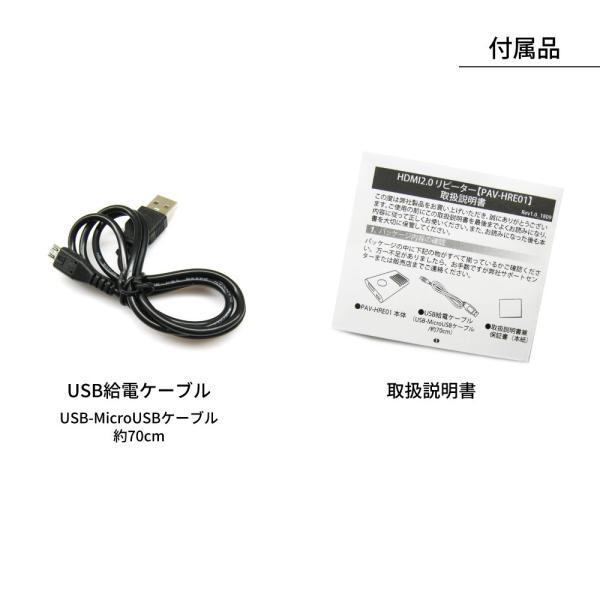 延長器 HDMI 2.0 リピーター 送料無料|pascalstore|06