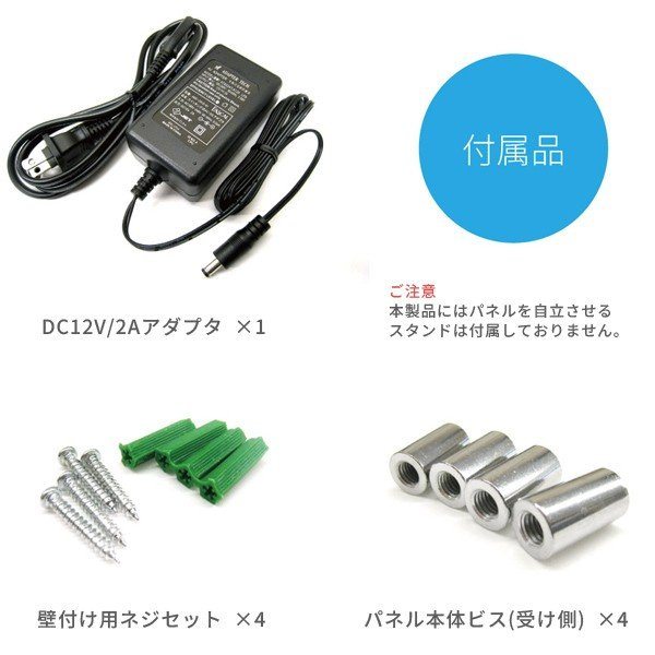LEDパネル バックライト A1 白色LED搭載 送料無料|pascalstore|07