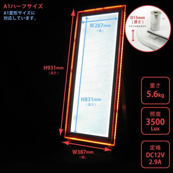 LEDパネル RGB  A1ハーフ ポスターフレーム 送料無料 pascalstore 04