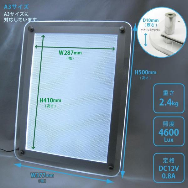 LEDパネル バックライト A3 白色LED点灯 送料無料|pascalstore|02