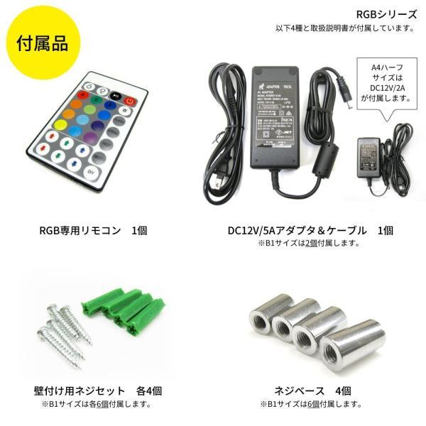 LEDパネル RGB A3 店舗ディスプレイ 送料無料|pascalstore|09