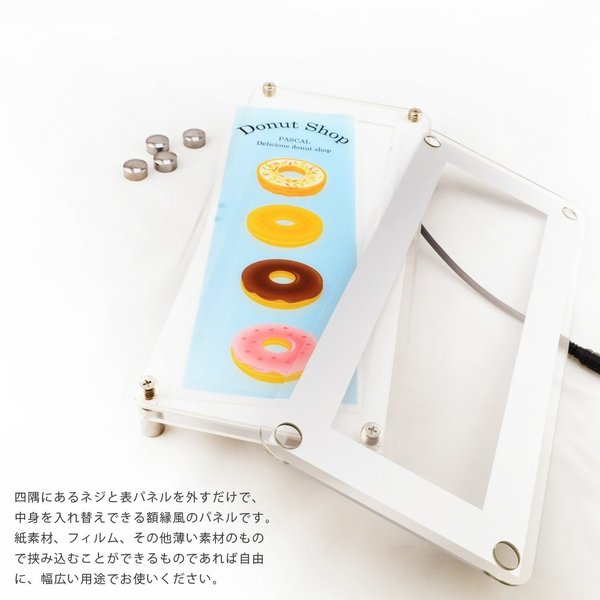 LEDパネル バックライト A3 ハーフ 白色LED点灯 送料無料|pascalstore|11