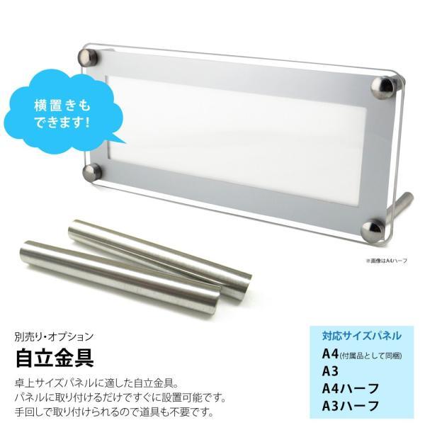LEDパネル バックライト A3 ハーフ 白色LED点灯 送料無料|pascalstore|12