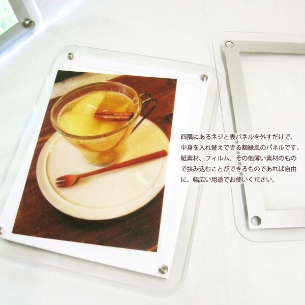 LEDパネル デジタルRGB B1 ポスターフレーム 送料無料|pascalstore|11