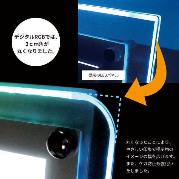 LEDパネル デジタルRGB B1 ポスターフレーム 送料無料|pascalstore|09