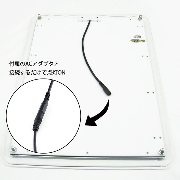 LEDパネル バックライト B2 白色LED搭載 送料無料 pascalstore 09