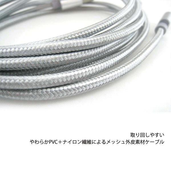 Micro USB 充電 通信 ケーブル 2m 0.3m 2本セット スマートフォン タブレット iQOS|pascalstore|06