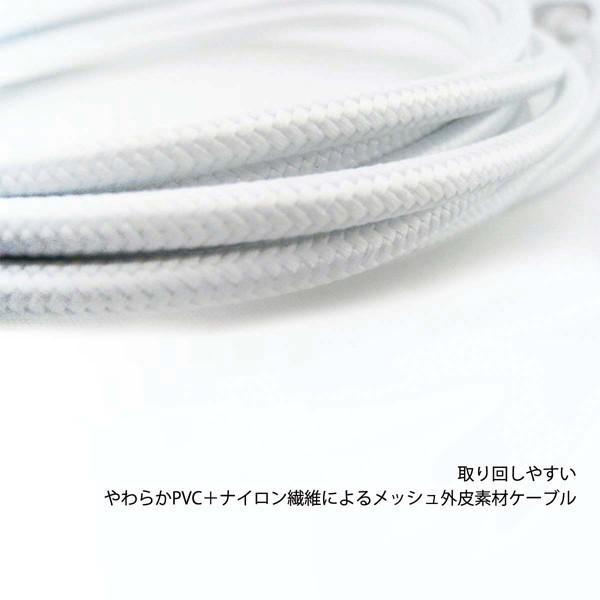 USB ライトニング 充電 通信 ケーブル 2m 0.3m 2本セット Lightning iPhone iPod|pascalstore|06