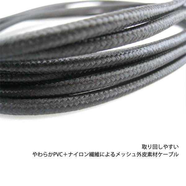 USB Type-C 充電 通信 ケーブル 2m 0.3m 2本セット スマートフォン スマホ タブレット|pascalstore|06