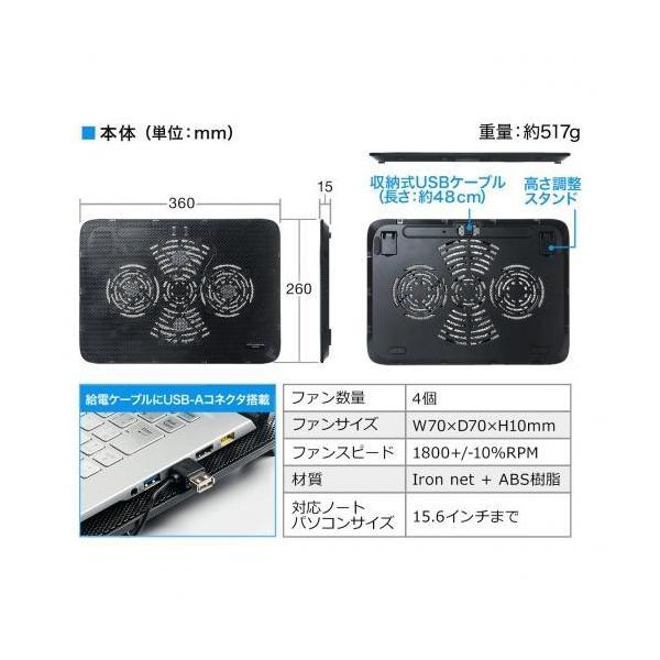 ノートパソコンクーラー 冷却台 静音 15.6インチ対応 4ファン USB給電 スタンド付き|paso-parts|13