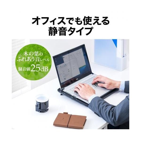 ノートパソコンクーラー 冷却台 静音 15.6インチ対応 4ファン USB給電 スタンド付き|paso-parts|04